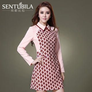Sentubila - Floral Print Shift Dress With Collar