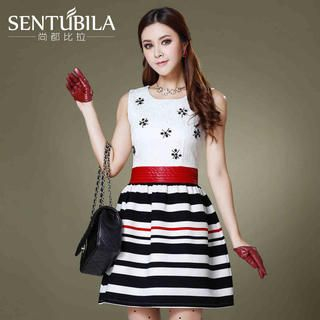 Sentubila - Sleeveless Embellished Striped Panel Dress