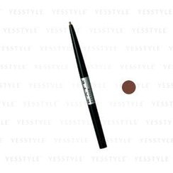 Kate - Eyebrow Pencil #BR-4