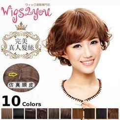 Wigs2You - Human Hair Short Full Wig - Wavy