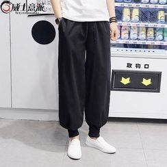 Better Man - Wide Leg Harem Pants