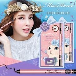Miss Hana - Choo Choo Cat Magnetic Waterproof Eyeliner (#02 Brown)
