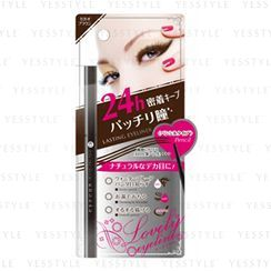 Cosmetex Roland - Eyecan Lasting Eyeliner Pencil CB