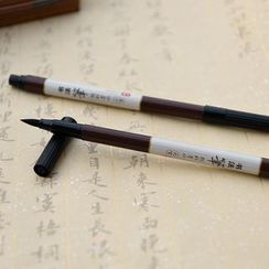 Paper Plane - Chinese Calligraphy Pen