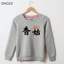 Onoza - Lettering Fleece-Lined Pullover