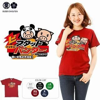 Buden Akindo - Short-Sleeve T-Shirt - Pig And Panda