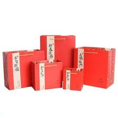 Homey House - Chinese Gift Bag