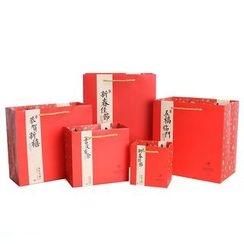 Homey House - 中式禮品手提包