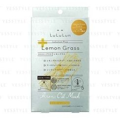 LuLuLun - Lemon Grass Aroma Oil Mask