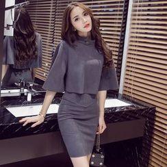 Clospace - Set: Stand Collar Elbow-Sleeve Top + Pencil Skirt