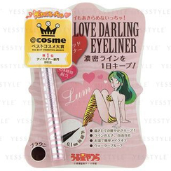 Creer Beaute - Love Darling Eyeliner (Brown)