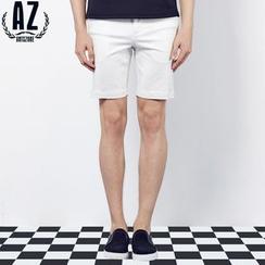 Antszone - Plain Cropped Pants
