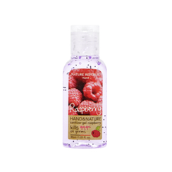 Nature Republic - Hand And Nature Sanitizer Gel (Ethanol) - Raspberry 30ml