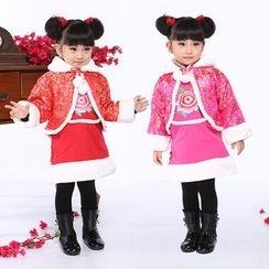 Lotus Seed - Kids Set: Padded Jacket + Embroidered Cheongsam