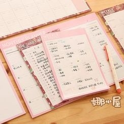 Nina's House - Schedule Notepad