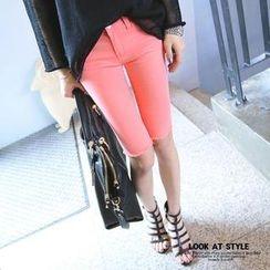REDOPIN - Cotton Fringed Hem Shorts