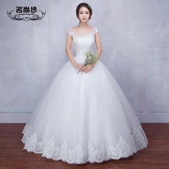 MSSBridal - Maternity Ball Gown Wedding Dress
