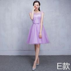 MSSBridal - Embroidered Mini Prom Dress (Various Designs)