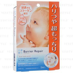 Mandom - Barrier Repair Enrich Facial Mask