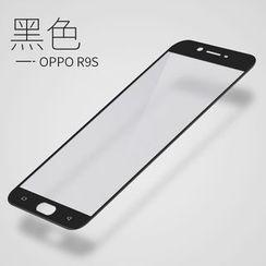 Joyroom - OPPO R9s钢化玻璃膜