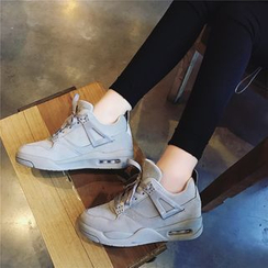 Hipsole - Air Sole Athlete Sneakers