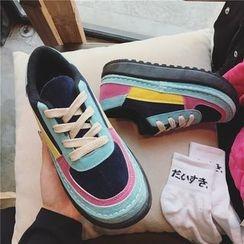 Hipsole - Contrast-Color Platform Sneakers