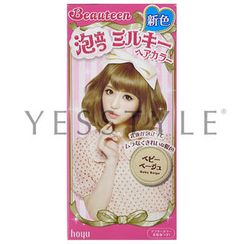 hoyu - Beauteen Bubble Hair Color #Baby Beige
