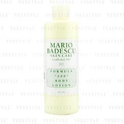 Mario Badescu - Formula 200 Body Lotion