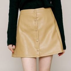 Envy Look - Button-Front Faux-Leather Skirt
