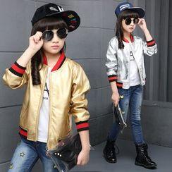Pegasus - Kids Metallic Bomber Jacket