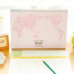 Hera's Place - 2017 Desk Calendar