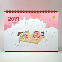 BABOSARANG - 2017 'NARM' Desk Calendar (L)