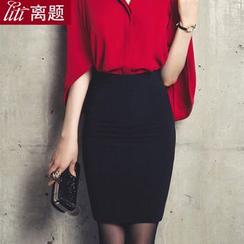 LITI - 純色鉛筆裙
