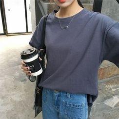 MePanda - Plain Long-Sleeve T-Shirt