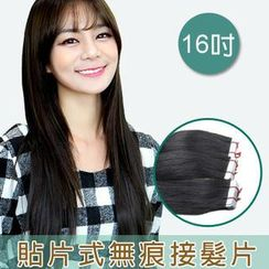 Clair Beauty - 16 Inch Clip-In Hair Extension - Straight (20 Pieces 1 Set)