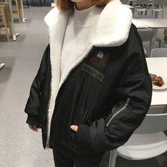 Cloud Nine - Fleece Lined Bomber Jacket