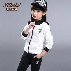 Babee - Kids Set: Jacket + Pants
