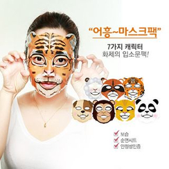 Berrisom - Animal Mask Multi Set - 7 Kinds of Mask Sheet