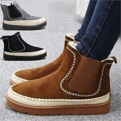 Reneve - Stitched Espadrille Short Snow Boots