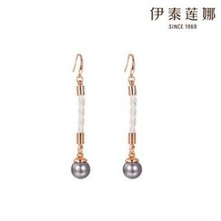 Italina - Faux Pearl Earrings