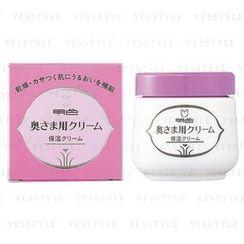 brilliant colors - Okusama Madam Cream