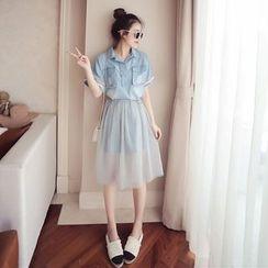 EFO - 套装:牛仔衬衫连衣裙 + 网纱裙