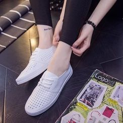 Solejoy - Perforated Lace-Up Sneakers