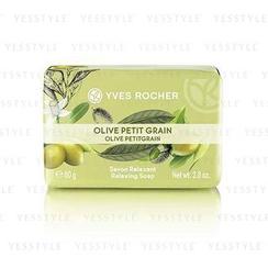 Yves Rocher - 橄榄橙叶精油香皂