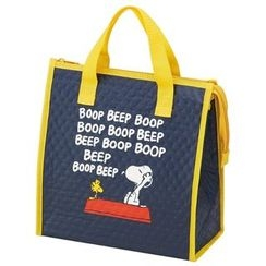 Skater - SNOOPY Lunch Bag