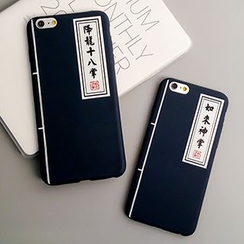 Casei Colour - Chinese Character Print iPhone 6 / 6 Plus Case