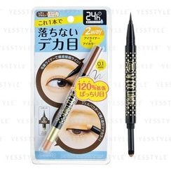 BCL - Browlash EX W Eyeliner (Lady Brown x Pink Beige)