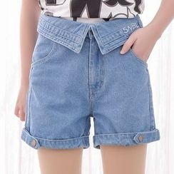 Moriville - Embroidered Cuffed Denim Shorts