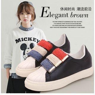 EMIL - Colour Block Sneakers