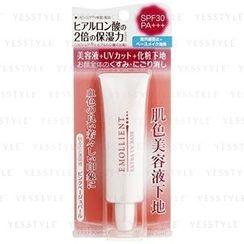 brilliant colors - Emollient Extra UV Base